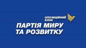 Реєстрація кандидатів у депутати («Опозиційний блок»)