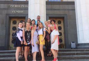 Парламент посетили лучшие выпускники города Пятихатки