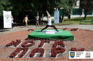 У Львові відкрили перший йога-парк