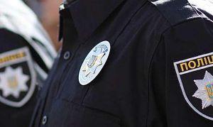 У Вінниці відсторонено керівників поліції