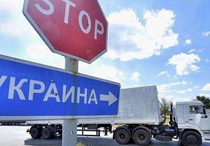 Росія частково дозволила транзит наших товарів