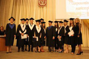 Економічному факультету — 75: історія і сучасність