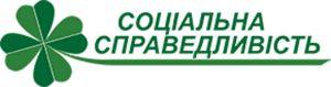 Реєстрація кандидатів у депутати («Соціальна справедливість»)