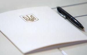 Укази Президента про звільнення та призначення