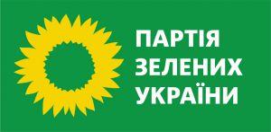 Реєстрація кандидатів у депутати («Партія зелених України»)