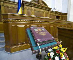 Основний Закон — дороговказ вільної та незалежної держави