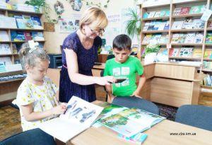 В Хмельницких библиотеках книги двигаются и говорят