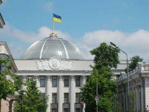 Ухвалили рішення призупинити участь делегації в сесії ПАРЄ