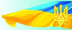 Рішення Ради асоціації між Україною та ЄС про внесення змін