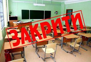 Денис Горбач: «Закриття школи сприймається мешканцями громади трагічно»