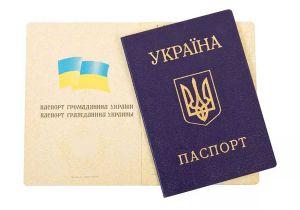 Паспорт старого зразка повинен видаватися без зволікань