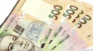 Місцеві бюджети Івано-Франківської області поповнились податками