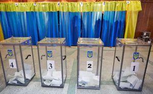 Дострокові парламентські вибори: що треба знати