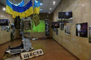 Звернення з нагоди 5-ї річниці звільнення міст Східної України від російської окупації