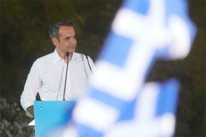 Надії Греції в руках Міцотакіса