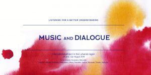 «Музика і діалог»: слухати і взаємодіяти