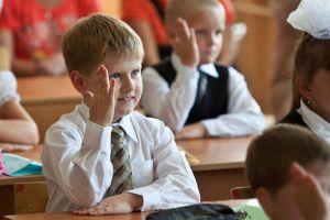 В Сумській області ліквідували побори з батьків