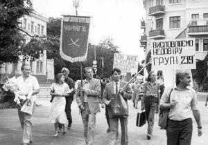 Чернігівський Рух став першим на Лівобережжі