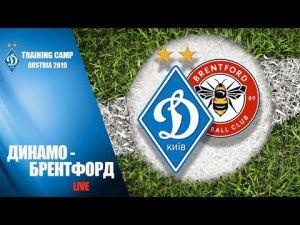 «Динамо» завершило збір в Австрії
