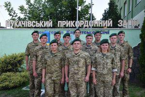 Випускники поповнили лави Мукачівського прикордонного загону