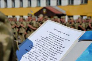 У Полтаві понад дві сотні солдатів строкової служби склали присягу