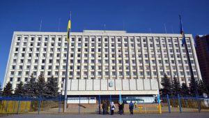 ЦВК: про відкриття рахунку фонду партії