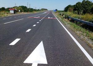 На трасах Кіровоградської області встановлять автономне освітлення