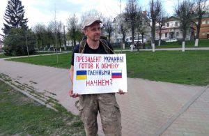 Пусть Олег Сенцов как можно скорее  встретится со своими мамой и детьми...