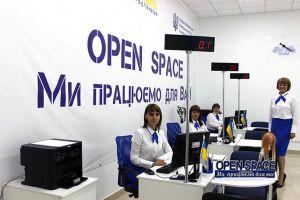 У Тростянці відкрили офіс «Open space»