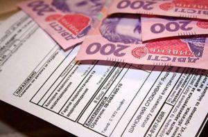Важливою проблемою українці вважають зниження тарифів
