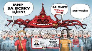 Призыв к аншлюсу по болтовне путинского советника