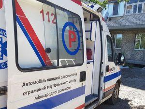 Медики обслуговують прифронтові села