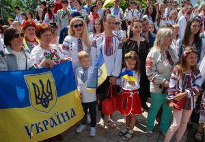 Kлюч до єдності, або Дещо про українськість душ