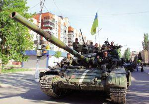 У Сєвєродонецьку подякували військовослужбовцям та вшанували пам'ять полеглих