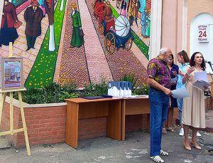 В Кропивницком известного художника-земляка увековечили муралом