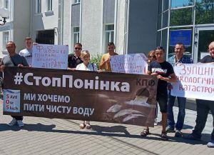 Понинковская картонно-бумажная фабрика может остановиться