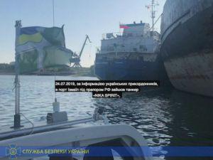 Затримано російський танкер