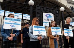 З початку агресії у Криму викрадено майже півсотні людей