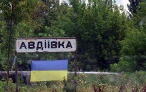 Жителям міста Авдіївка Донецької області