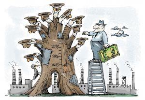 Зарплатні борги продовжують зростати