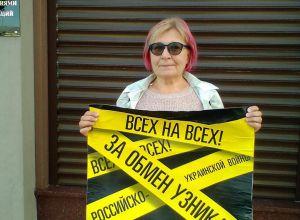 У 2014-му одразу визначилася, з ким я, — з Україною!