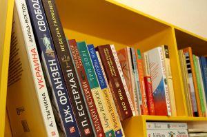 На Дніпропетровщині поповнять фонд публічних бібліотек