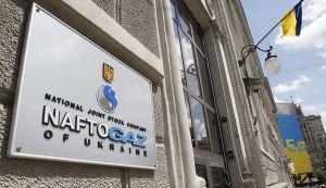 «Нафтогаз» вимагає від Росії компенсації збитків