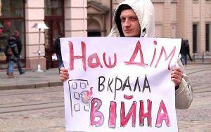 273311 переселенців зареєстровано на Луганщині