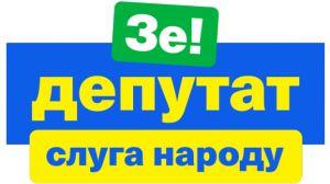 «Слуга народу» створює партійний офіс навчання  для системної роботи депутатів