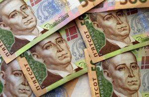 Місцеві бюджети Закарпаття поповнилися на 2 681 млн грн