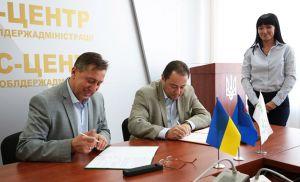 У Сєвєродонецьку підвищуватимуть кваліфікацію працівників органів державної влади