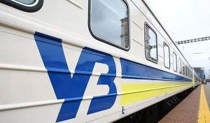Святкувати повезе швидкісний потяг