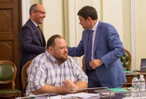 Перше засідання Верховної Ради дев'ятого скликання відбудеться 29 серпня