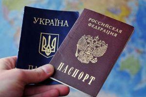 ЄС розробляє рекомендації країнам щодо паспортів РФ, виданих на Донбасі